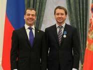 Президент РФ вручил государственные награды в Кремле
