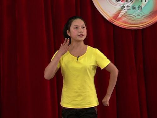 江山市职业中专戴文丽表演《三请樊梨花》
