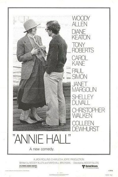 安妮・霍尔