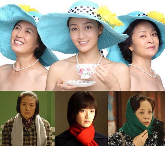 张英、赵子琪、刘莉莉新旧形象对比