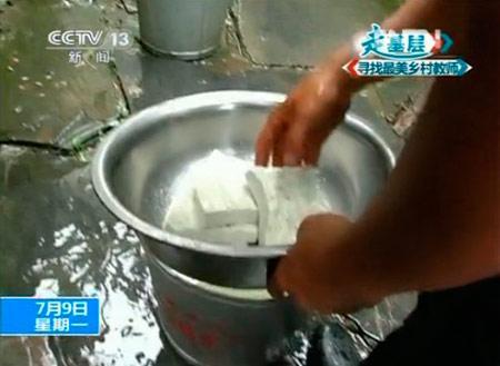 吴老师卖豆腐