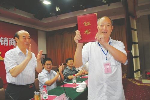 董事长邹远东为享受养老金待遇的经销商卢志勇颁发荣誉证书