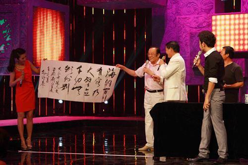 杨洪基展示书法