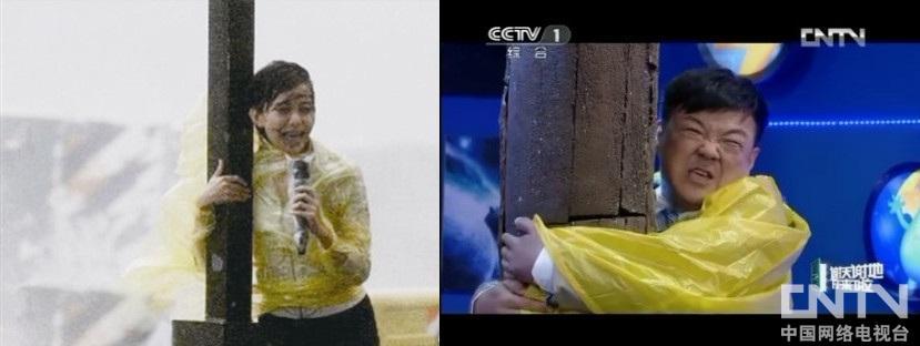 """香港无线台女记者在报道台风""""韦森特""""时的场景,和《谢天谢地你来啦》中尚大庆饰演的""""天气预报员""""的遭遇如出一辙。"""