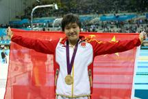 China´s teenager swimmer captures second gold in London