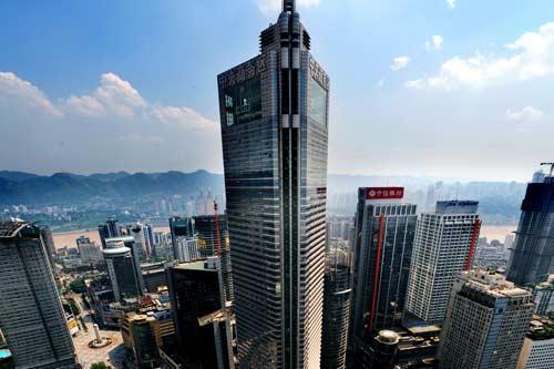 重庆世贸大厦