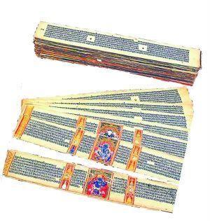 西藏博物馆珍藏的吐蕃时期的贝叶经《婆罗门行记》。