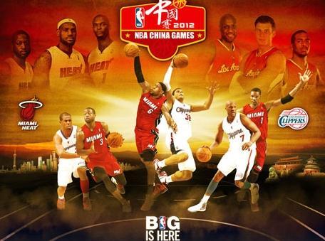 2012NBA中国赛海报