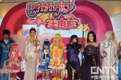 动画电影《巴啦啦小魔仙》于13年寒假档上映