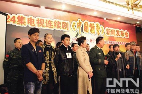侯京健(左一)出席开播发布会