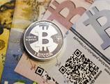La banque centrale de Chine ordonne la fermeture de tous les comptes en Bitcoin