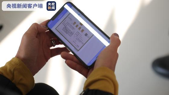 电子营业执照和电子印章同步发放!北京优化营商环境又出新举措