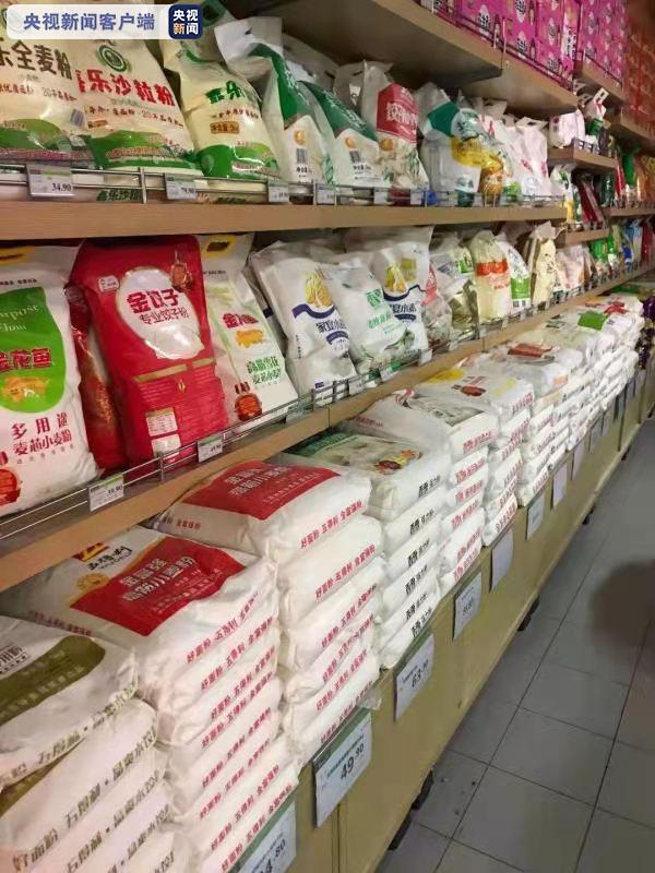 黑龙江哈尔滨:因涉嫌哄抬价格 3家超市被查 拟处以5倍罚款