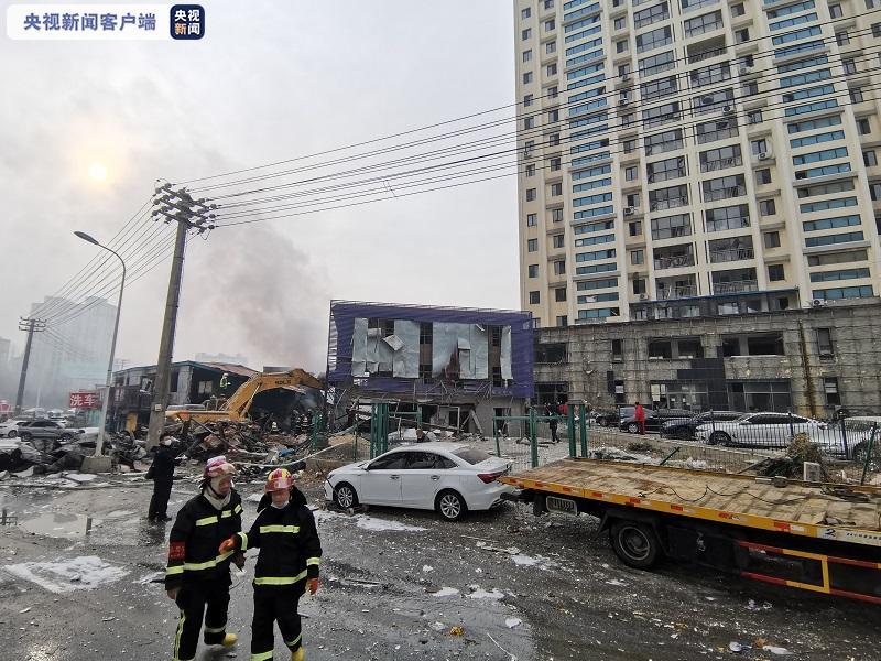 大连市金普新区一燃气管道发生泄漏爆炸事故 8伤3失联