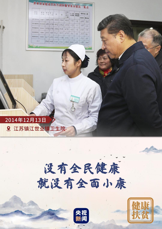 """庄严承诺丨从""""绣花功夫""""读懂精准扶贫"""