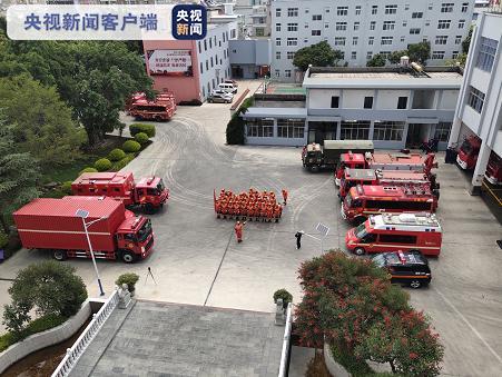 云南保山市施甸县发生4.7级地震 消防指战员已出动前往震中