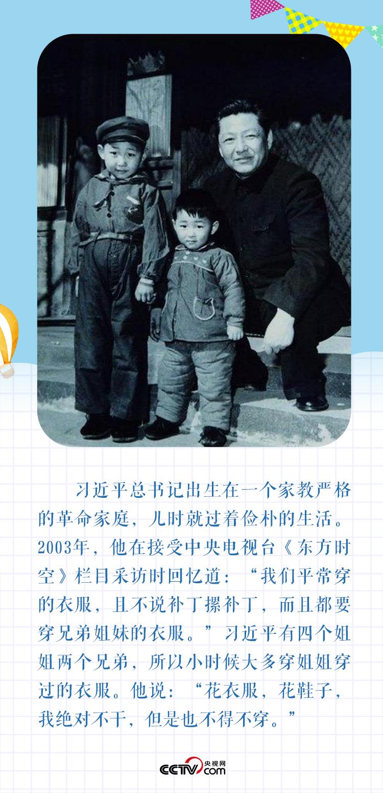 习近平:增强和改良国际传布使命 揭示实在平面周全的中国