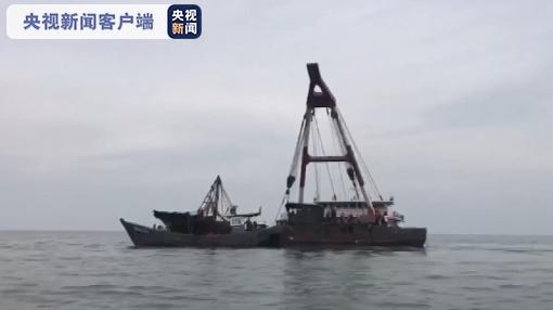 辽宁丹东失事渔船已被吊出海面 失踪人员搜寻仍在继续