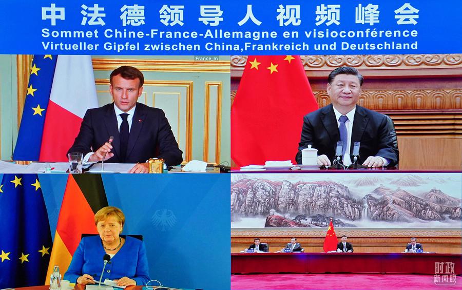 時政新聞眼丨中法德領導人再次舉行視頻峰會,釋放哪些重要信息?