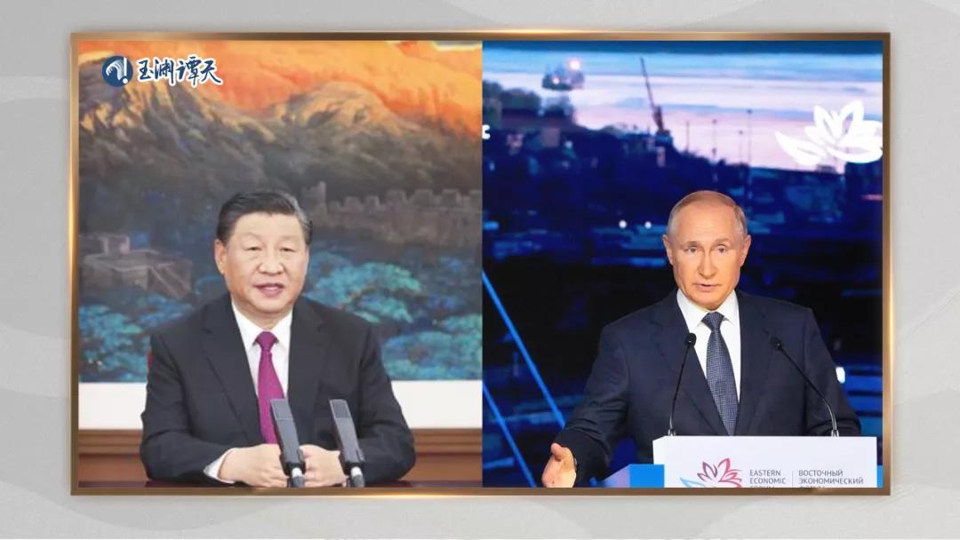 东向,中俄元首释放新讯号