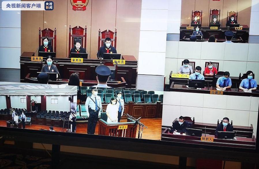 劳荣枝案一审宣判 以故意杀人、抢劫、绑架三罪并罚判死刑