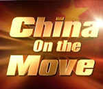 News Hour - China on the Move