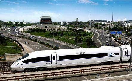 Beijing-Tianjin high-speed train