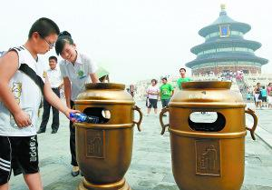 "At the Temple of Heaven, a ""green garden voluntary guide"" show visitors how to classify garbage"