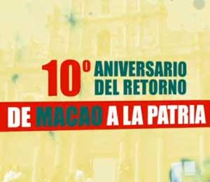 Video Completo de Reunión de celebración del 10º aniversario del retorno de Macao a la patria y ceremonia de posesión del tercer gobierno de la Región Administrativa Especial de Macao: <br><font color=blue>Parte 1</font><a href=http://www.cctv.com/program/Noticiario/20091220/101722.shtml><font color=blue>Parte 2</font></a><a href=http://www.cctv.com/program/Noticiario/20091220/101712.shtml><font color=blue>Parte 3 </font></a>
