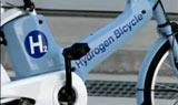Prueban en Japón bicicleta de hidrógeno
