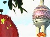 La Exposición Mundial---Un impulso a la economía china