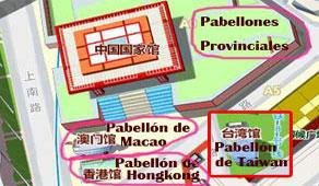 El papellón de China está formado por tres partes. Una de ellas es la sala nacional, una obre de 69 metros de alto con un aspecto parecido al dougong, un antiguo sistema arquitectónico que hace sobresalir el techo. Este estilo simboliza ¨Importancia de los alimentos para la población¨. Y es conocido como ¨la Corona de Oriente¨.