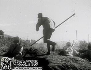 民主东北第五辑――战事简报