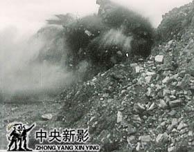 矿山开采爆破