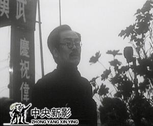 吴泽烽市长致词
