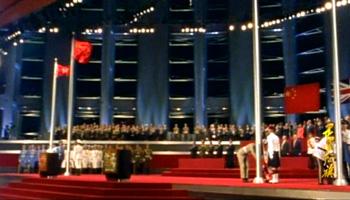 1997年7月1日零时零分零秒,五星红旗在香港升起。