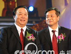 沈文荣、谭跃荣获2009CCTV中国经济年度人物