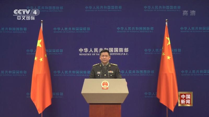 《中国新闻》 20201127 03:00