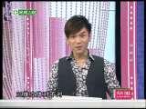 《美丽俏佳人》 2010-09-15 真假皱纹隐形术