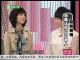 《美丽俏佳人》 2010-10-13 秋季不再干巴巴