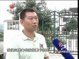 《贵州新闻联播》 2010-10-17