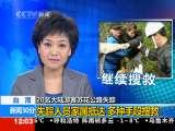 新闻30分 2010-10-24