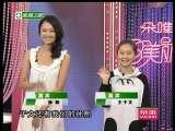 《美丽俏佳人》 2010-10-27 谋女郎的清纯裸妆