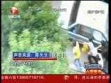 市民拍摄 公交车站扒手行窃全过程