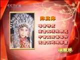 薛亚萍教京剧《诗文会》喜盈盈进画堂2