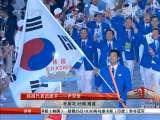 [全景亚运会]韩国代表团旗手——手球选手尹京信