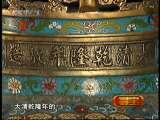 寻宝20101218 高清录像