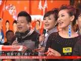 《本山快乐营》 2011-01-03 小年晚会 1/4