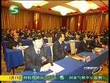《甘肃新闻》 2011-01-17