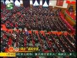 《甘肃新闻》 2011-01-18